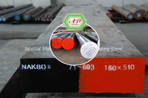 Thép khuôn nhựa cao cấp - NAK80